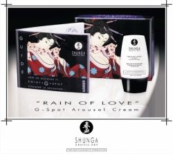 Shunga Rain of Love Arousel Cream 30 ml